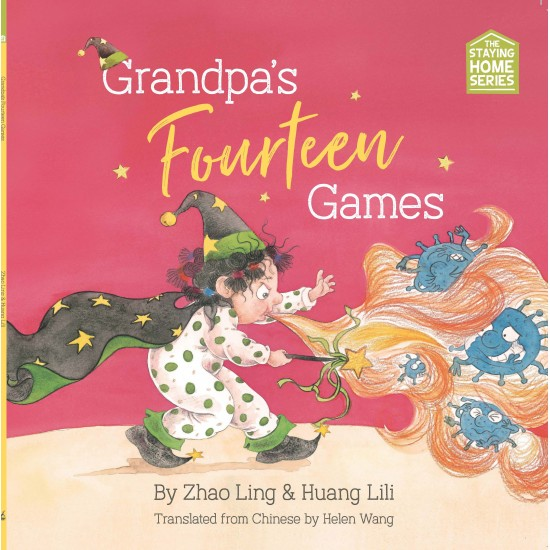 THE STAYING HOME SERIES: GRANDPA'S FOURTEEN GAMES